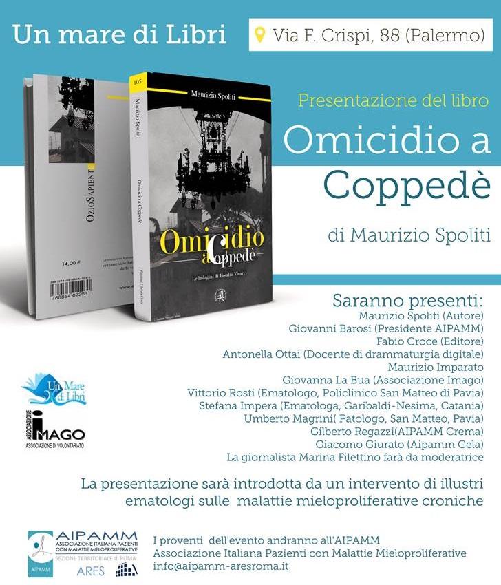 coppede_locandina