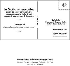 catalogo sicilianamente 2016-1